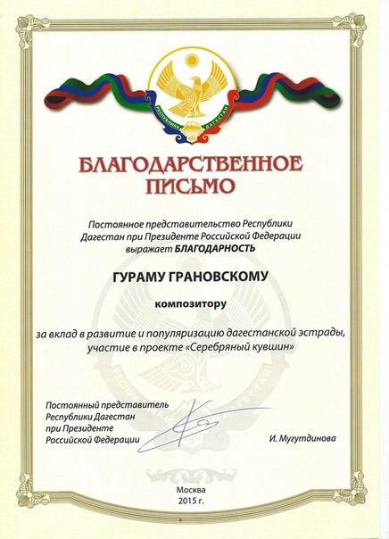 26.10.2015 , г. Москва, SUNLIGHTSTUDIO Мюзик-Холл