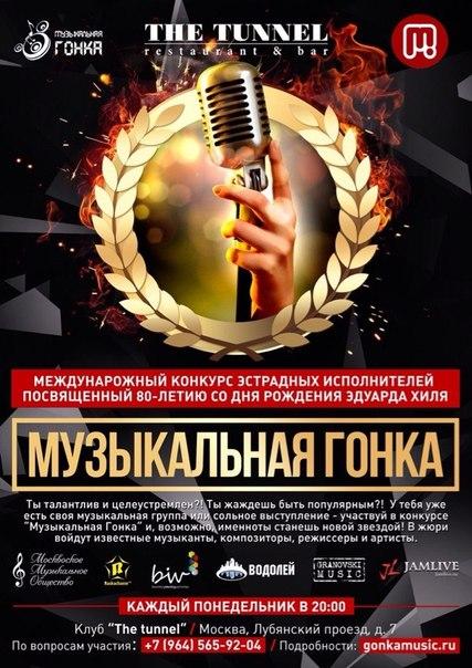 10.11.2014 Открытие международного конкурса
