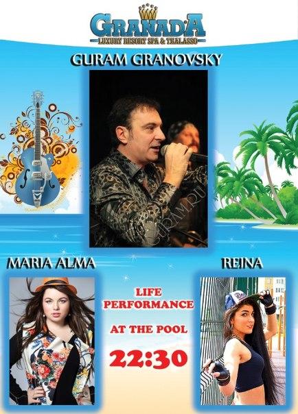19.07.2014 сольный концерт в Отель Granada Luxury Resort & Spa 5